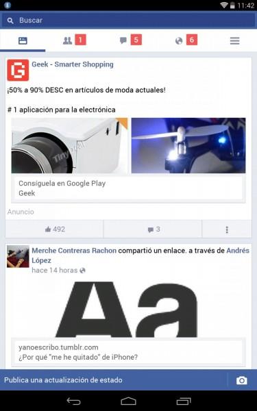 واجهة خفيفة و سهلة الإستخدام فيس بوك لايت آخر إصدار 2015 Facebook Lite