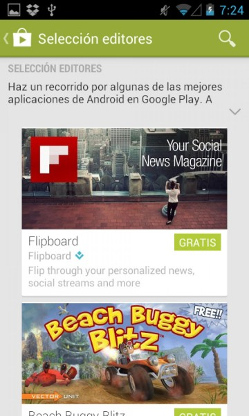 تحميل متجر جوجل بلاي Google Play سوق تطبيقات أندرويد الرسمي