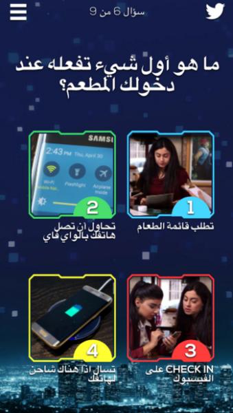 تحميل تطبيق برنامج اسأل العرب MBC مع مايا دياب تحميل تطبيق برنامج اسأل العرب MBC مع مايا دياب