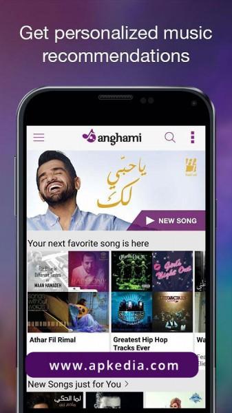 خيارات كبيرة ومتعددة تنزيل تطبيق أنغامي Anghami من MBC