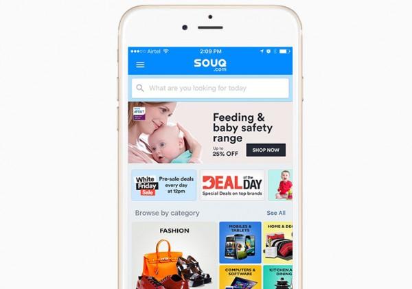 تحميل برنامج سوق كوم Souq.com للأندرويد تحميل برنامج سوق كوم Souq.com للأندرويد