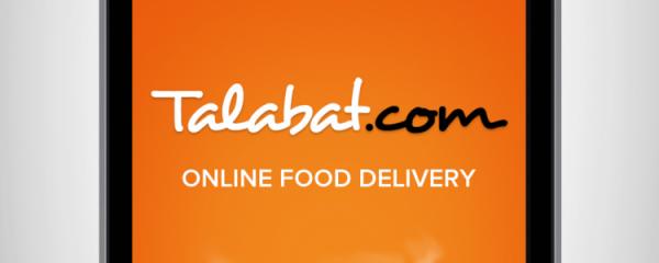 تحميل برنامج طلبات كوم Talabat.com للأندرويد تحميل برنامج طلبات كوم Talabat.com للأندرويد