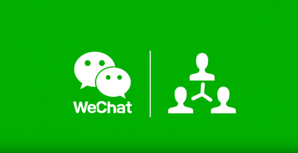 تواصل مع كل الناس بالصوت، الصورة و الفيديو تحميل وي شات الجديد WeChat للأندرويد 2016