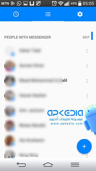 تحميل فيس بوك ماسنجر Facebook Messenger بخصائص جديدة