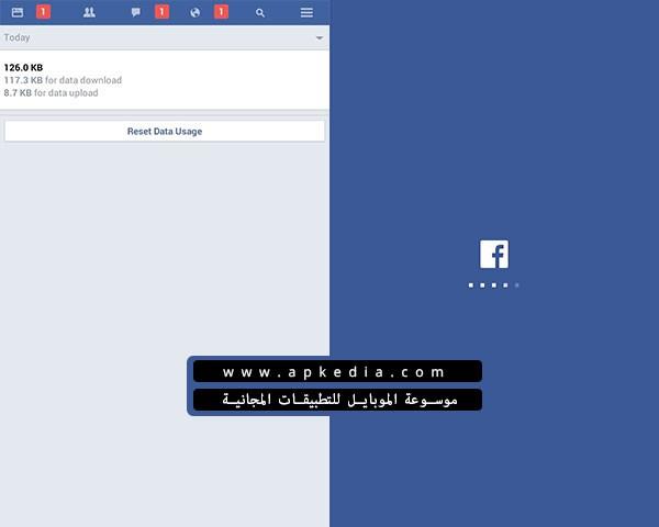 الفيس بوك لايت نسخة 2016 facebook lite للأندرويد الفيس بوك لايت نسخة 2016 facebook lite للأندرويد