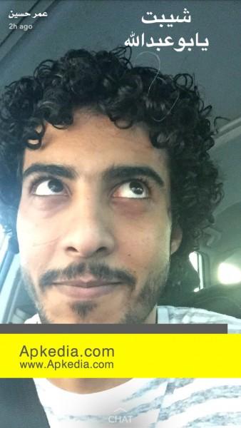 حساب المشاهير - عمرو حسين على سناب شات