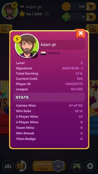 تقرير متكامل: تحميل وشرح لعبة لودو ستار Ludo STAR : 2017 للأندرويد، الأيفون والكمبيوتر